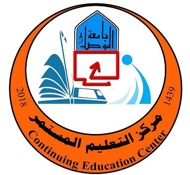 University of Mosul